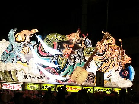 東北2013 6-11