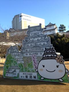 20140105shiro1.jpg