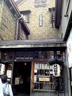 h13kitaichi2.jpg