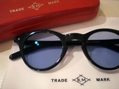 岩井眼鏡製作所