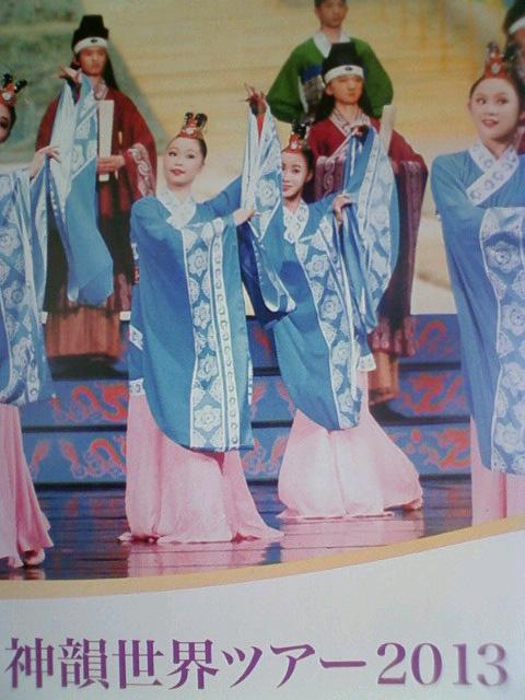 Japanese_goddess_e.jpg