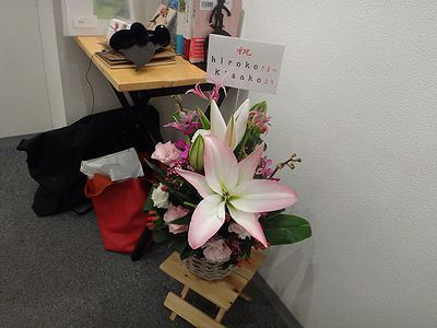 hiroko201410d.jpg