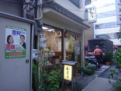 yosiya201410b.jpg