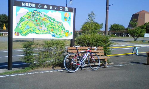 CA380929.jpg