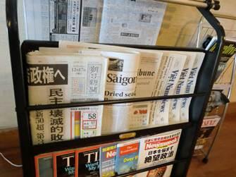 エグゼクティブラウンジ内新聞