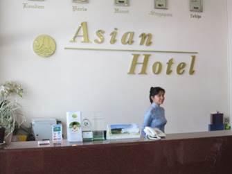 アジアンホテル レセプション