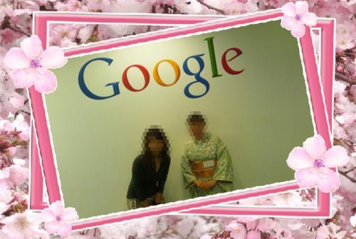 Googleのランチ会