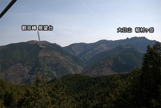 20130420-19.jpg
