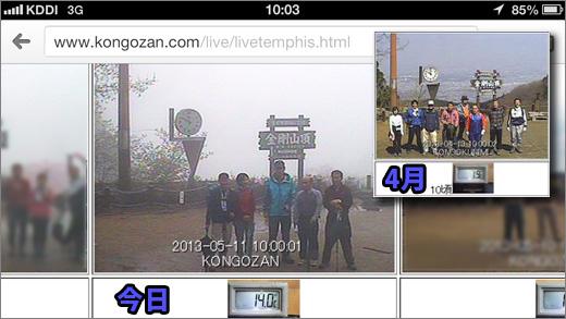 20130511-23.jpg