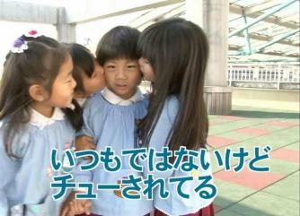 a-kid-getting-moteki-in-a-age-of-kindergarden.jpg