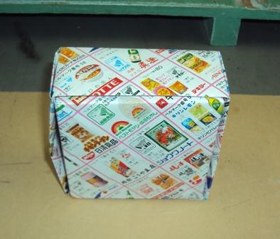 20個の箱が入った箱