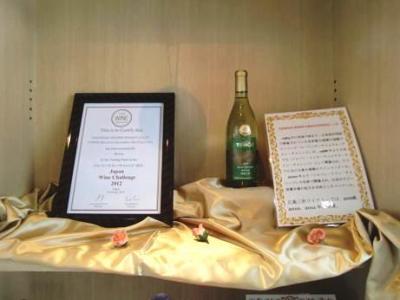 ジャパン・ワイン・チャレンジ