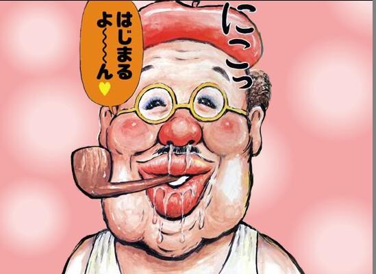 manga_20130920074027f02.jpg