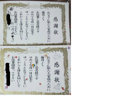 snap_kknar_2013616526.jpg