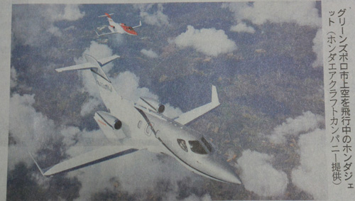 20130726jetplane