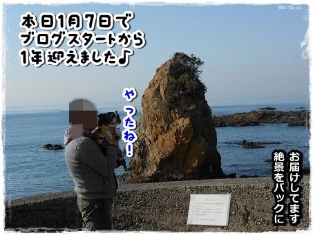 DSCN9776.jpg
