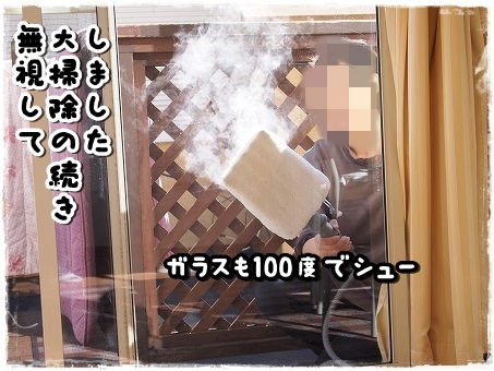 PC281257.jpg