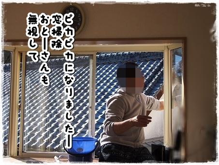 PC281278.jpg