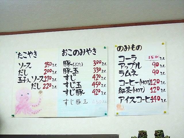 GWの初日に食べたいろいろな下町グルメヽ(^o^)丿