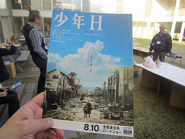 2013.4.27 FMわぃわぃ『ゆーかりに乾杯』BBQ大会♪