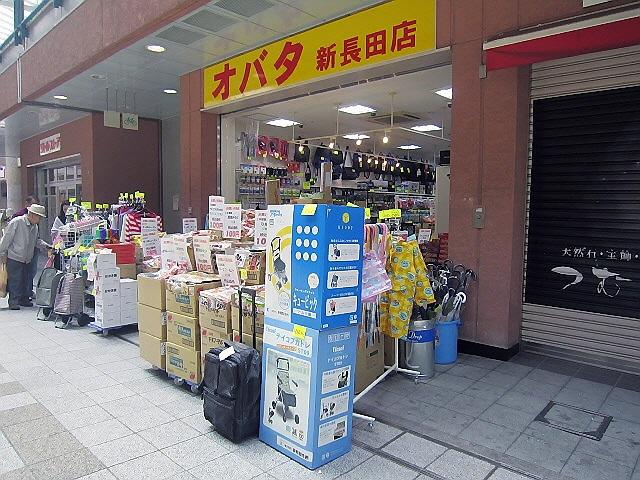 ゴールデンウィークの新長田での買い物とか^ ^。。。