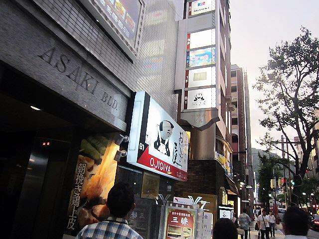 2013.6.15 創作中華『三味』とにっしゃん『隠れ家』@三ノ宮