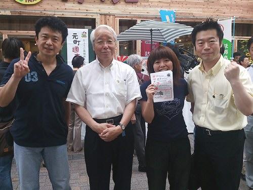2013.6.22 ひょうごイナカフェのオープニングに行ってきましたヽ(^o^)