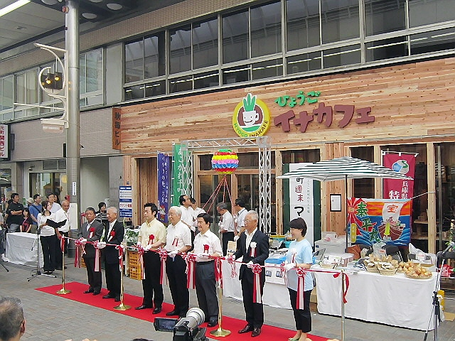 2013.6.22 ひょうごイナカフェのオープニングに行ってきましたヽ(^o^)丿