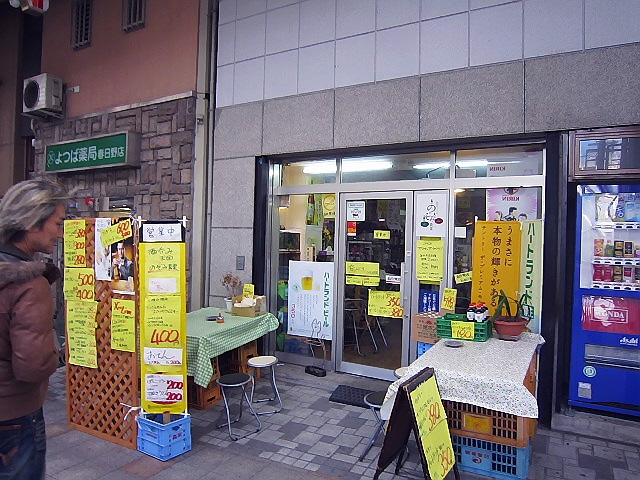 神戸商店街巡り『春日野~大安亭市場』編 レトロな喫茶【ニューセブン】さいこ~☆