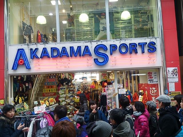 『昭和40年代の混雑っつぷりを体感する商店主リレーツアー』その3