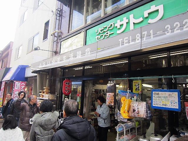 水道筋商店街『昭和40年代の混雑っつぷりを体感する商店主リレーツアー』その5