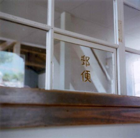 TOY-306_Yashica.jpg