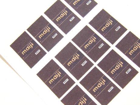 板チョコラベル1