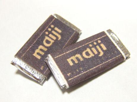 板チョコ制作09141