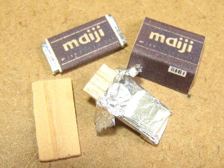 板チョコ制作09142