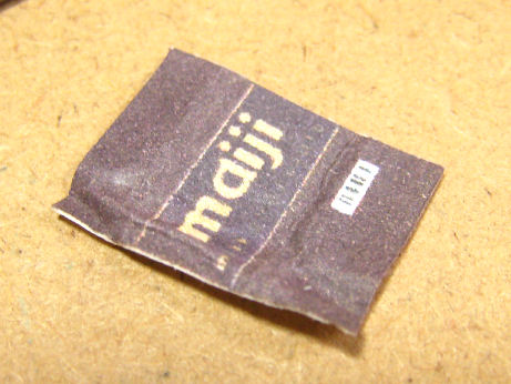 板チョコ制作09144