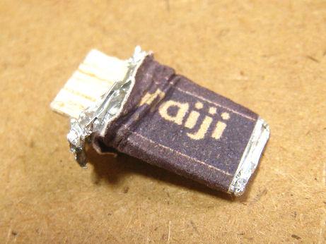 板チョコ制作09145