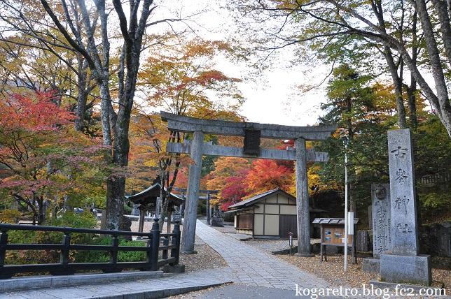古峯神社の紅葉