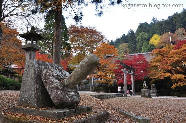 古峯神社の紅葉5