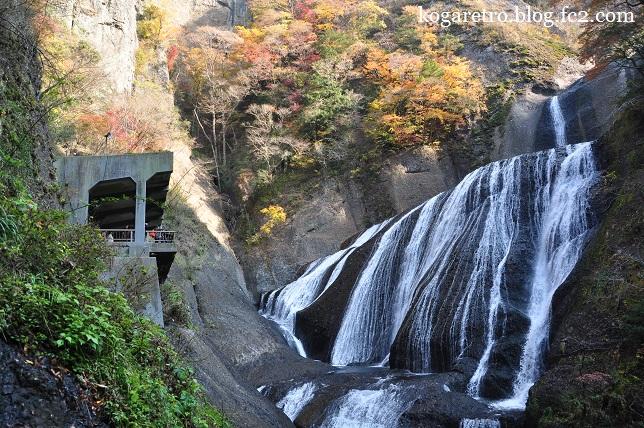 袋田の滝の紅葉4