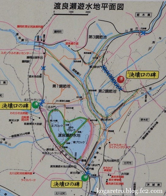 渡良瀬遊水地と台風