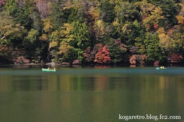 湯ノ湖の紅葉4