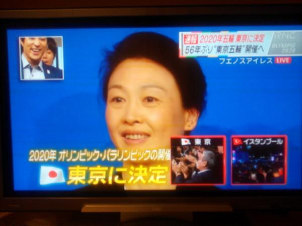 東京オリンピック決定!②