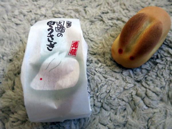 蒜山ツーリング13.4.28⑩