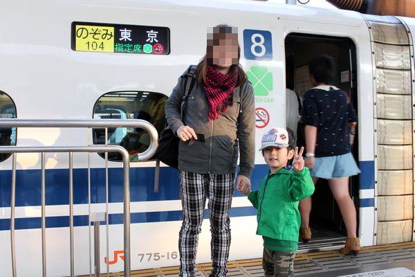 東京旅行2013 1日目①
