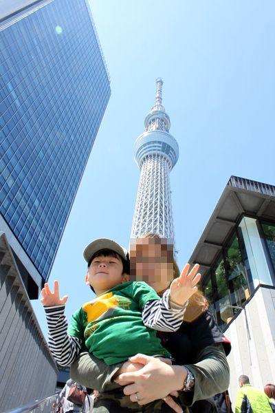 東京旅行2013 1日目②