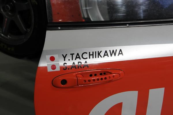 東京旅行2013 最終日⑨