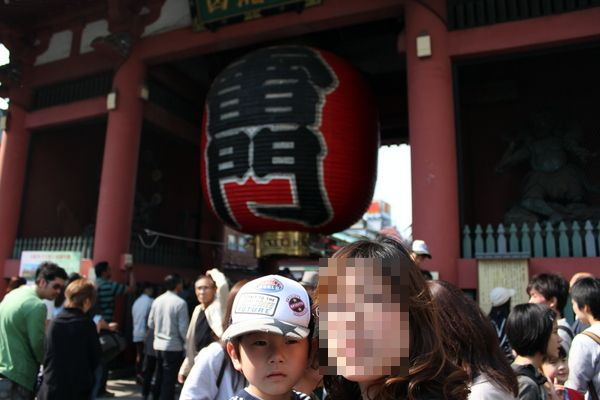東京旅行2013 最終日⑭