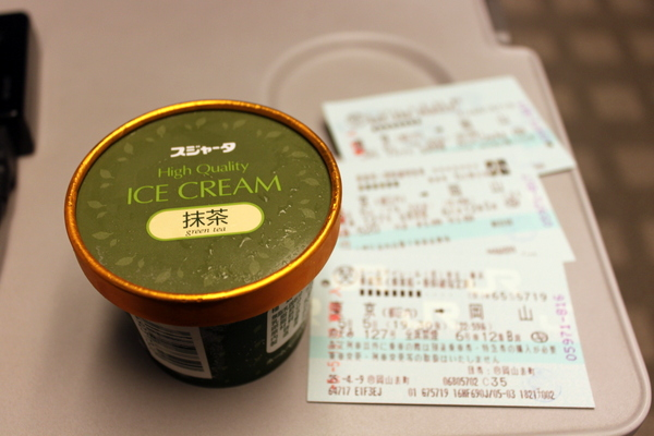東京旅行2013 最終日⑳