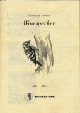 woodpecker_vol1